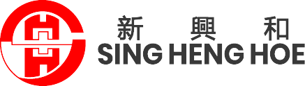 Sing Heng Hoe Construction (1988)